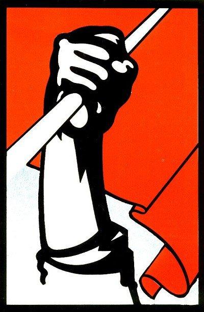 รัฐกับการปฏิวัติ