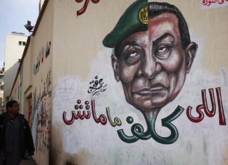244636-political-graffiti-in-egypt