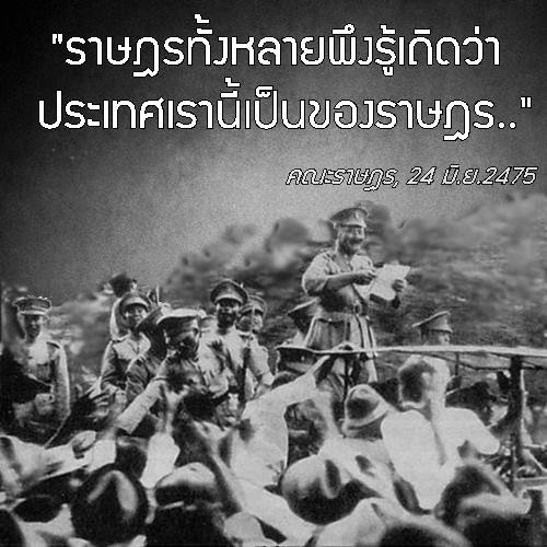 https://turnleftthai.files.wordpress.com/2014/06/2475-e0b8a3e0b8b2e0b8a9e0b88ee0b8a3.jpg