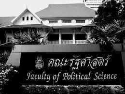 วิกฤตไทยทำให้ทฤษฏีการเมืองฝ่ายขวาเป็นโมฆะ