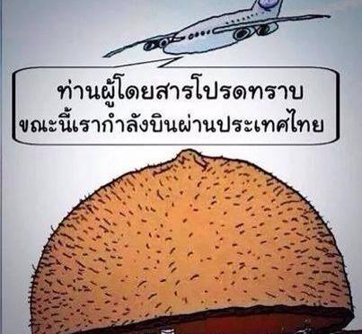 """ในไทยคำว่า """"ปฏิรูป"""" หมดความหมายไปแล้ว"""