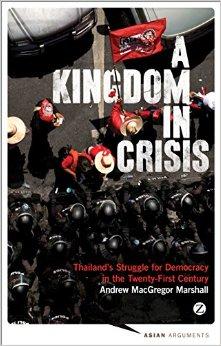 ประเทศไทยไม่ควรจะมีหนังสือต้องห้าม