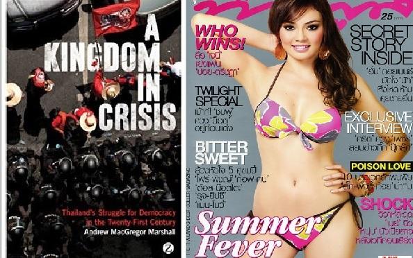 """วิจารณ์หนังสือ """"A Kingdom in Crisis: Thailand's Struggle for Democracy in the Twenty-First Century"""" ของ แอนดรูว์ แม็คเกรเกอร์ มาร์แชลล์"""