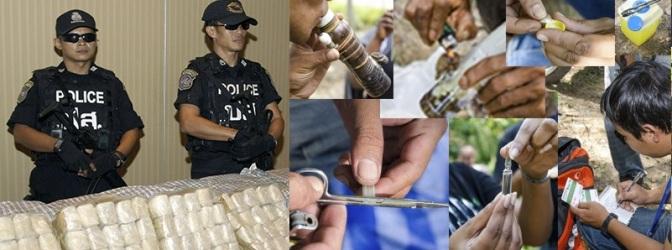 ยาเสพติดไม่ควรผิดกฏหมาย