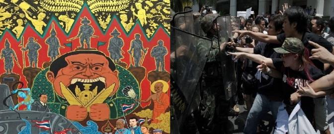 ทหารไทย กาฝากของสังคม