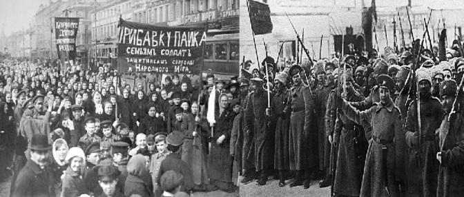 การปฏิวัติรัสเซีย กุมภาพันธ์ 1917