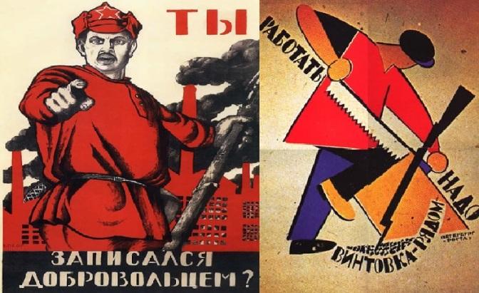 การปฏิวัติรัสเซีย 1917