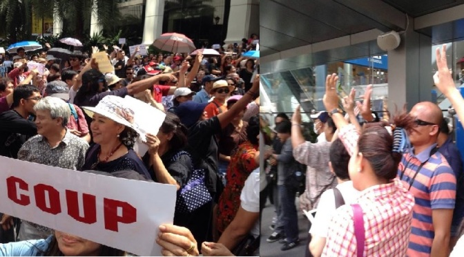 ความคิดมาร์คซิสต์ กับแนวทางการต่อสู้เพื่อประชาธิปไตยในไทย