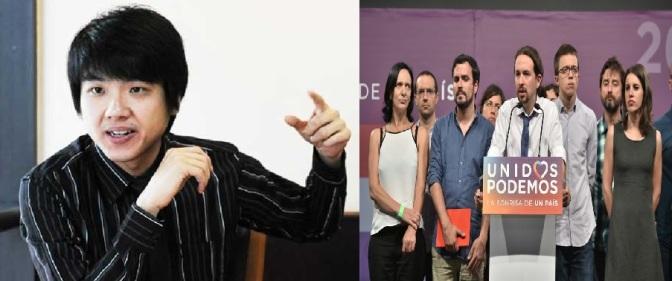 """ทำไมพรรค""""โพเดมอส"""" (Podemos) ไม่ใช่รูปแบบที่เหมาะกับไทย"""