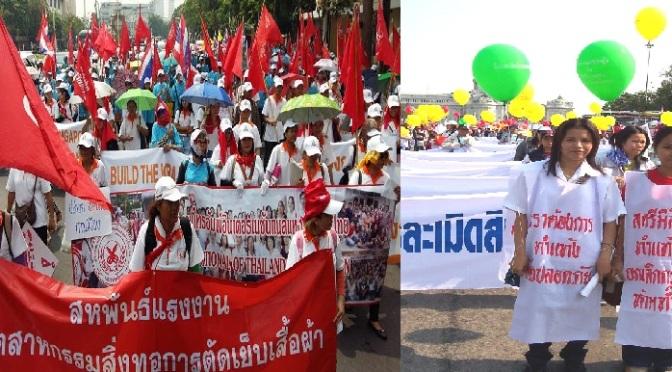 ทำไมสตรีไทยต้องมีสิทธิทำแท้งเสรี