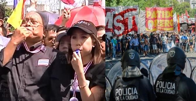 วิกฤตการเมืองบราซิลเปรียบเทียบกับไทย