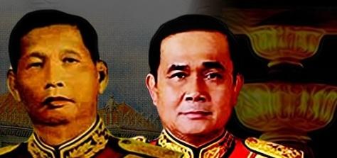 Sarit Prayut
