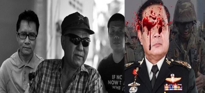 เราต้องร่วมกันประณามเผด็จการไทยที่วิสามัญฆ่าสุรชัยและสหาย