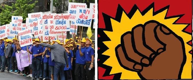 ปัญหาลัทธิสหภาพในขบวนการแรงงานไทย