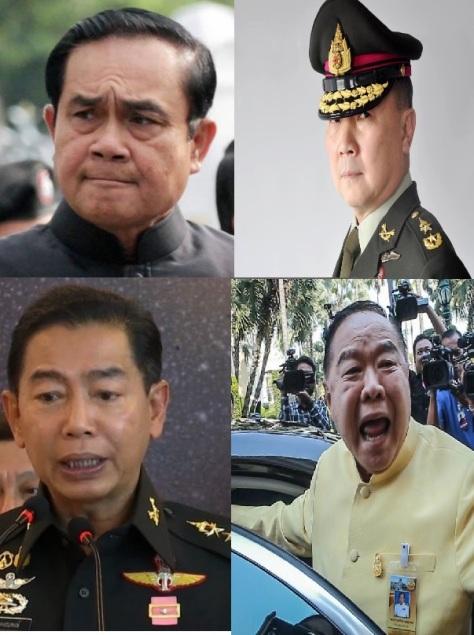 Defend Monarchy