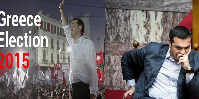 """การหักหลังประชาชนกรีซของพรรค """"ไซรีซา"""""""