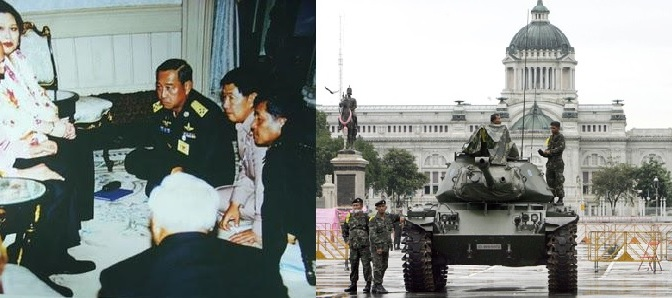 รัฐประหาร ๑๙ กันยา ทำลายความก้าวหน้าของสังคมไทย
