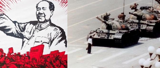 การปฏิวัติชาตินิยมของเหมาเจ๋อตุง