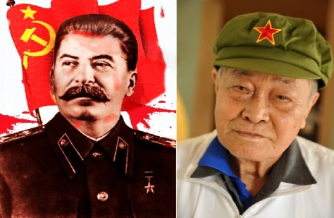 CPT Stalin