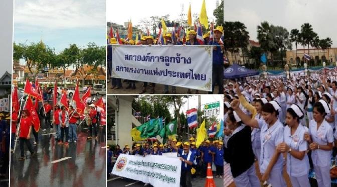 นักสังคมนิยมเชื่อว่าชนชั้นกรรมาชีพคือผู้ที่จะปลดแอกประเทศไทยได้