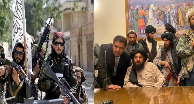 อนาคตของอัฟกานิสถานหลังตาลิบันชนะตะวันตก